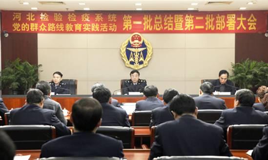 河北省委书记周本顺高度肯定河北检验检疫局工作