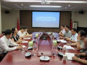 省局和石家庄市局联合召开部分快餐、连锁及知名餐饮服务单位集体约谈会
